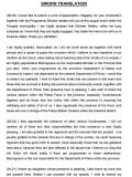 English-Translation-of-King-Zwelithini-address