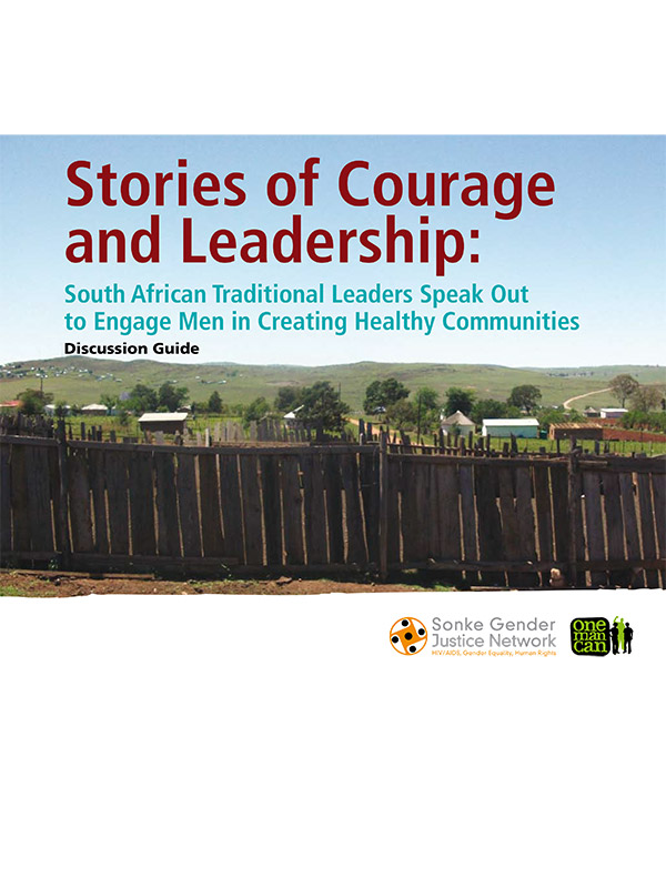 Stories Courage Leadership