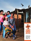 Sonke Annual Report 2017-2017