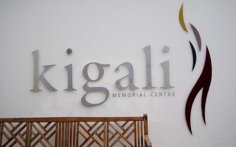 Kigali Memorial Centre