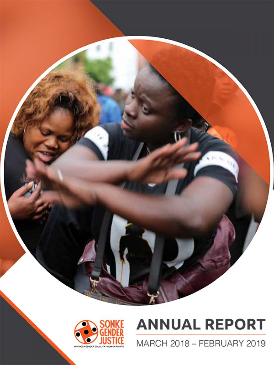 Sonke Annual Report 2018-2019